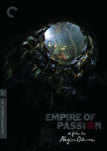 Empire Of Passion - The Criterion Collection DVD Movie