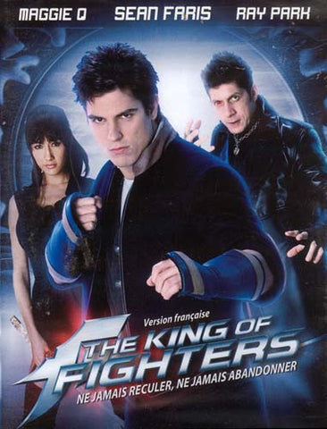 The King Of Fighters (Version Francaise) DVD Movie