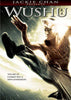 Wushu DVD Movie