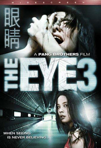 The Eye 3 (Widescreen) DVD Movie