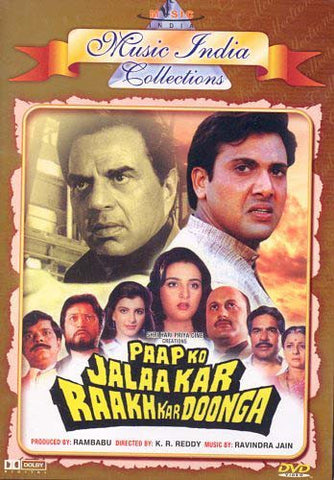 Paap Ko Jalaakar Raakh Kar Doonga - (Original Hindi Movie) DVD Movie