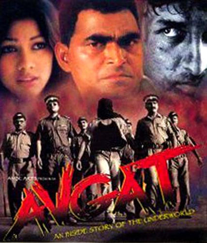 Avgat (Original Hindi Movie) DVD Movie
