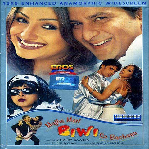 Mujhe Meri Biwi Se Bachaao (Original Hindi Movie) DVD Movie