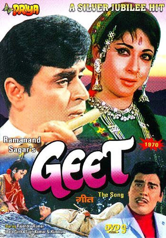 Geet (Original Hindi Movie) DVD Movie