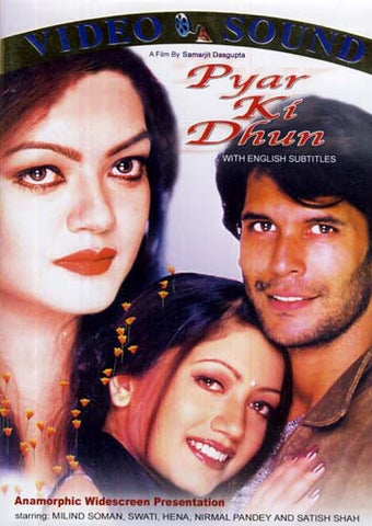 Pyar Ki Dhun (Original Hindi Movie) DVD Movie