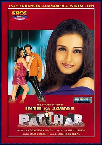 Inth Ka Jawab Patthar (Original Hindi Movie) DVD Movie