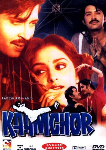 Kaamchor (Original Hindi Movie) DVD Movie