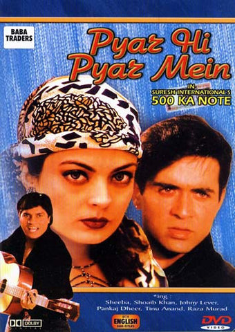 Pyar Hi Pyar Meni - In 500 Ka Note (Original Hindi Movie) DVD Movie