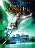 The Last Kung Fu Monk DVD Movie