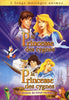 La Princess Des Cygnes/La Princess Des Cygnes - Et Le Mystere Du Tresor Enchante (Boxset) DVD Movie