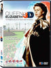 Queen Elizabeth In 3D DVD Movie