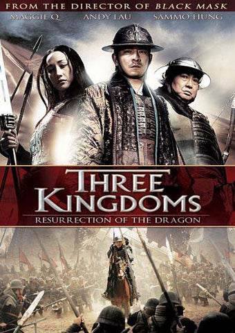 Three Kingdoms - Resurrection of the Dragon DVD Movie