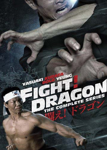 Fight! Dragon - The Complete Series (Boxset) DVD Movie