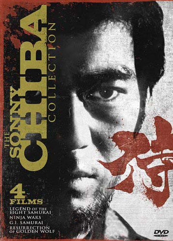 Sonny Chiba Collection - 4 Movies (Boxset) DVD Movie