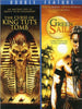 The Curse of King Tut's Tomb/Green Sails (Double Feature) DVD Movie