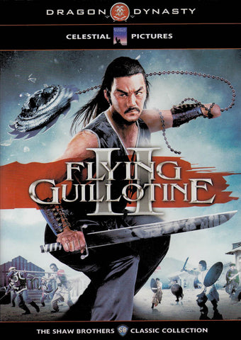 Flying Guillotine II (2) DVD Movie