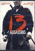 13 Assassins DVD Movie