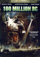 100 Million BC (Limit 1 copy)