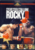 Rocky 2 (MGM) DVD Movie