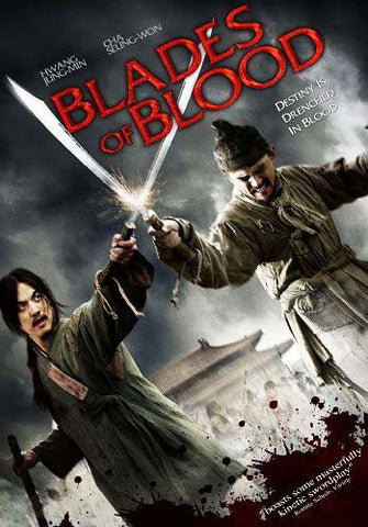 Blades of Blood DVD Movie