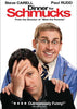 Dinner for Schmucks DVD Movie