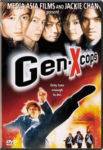 Gen-X Cops DVD Movie