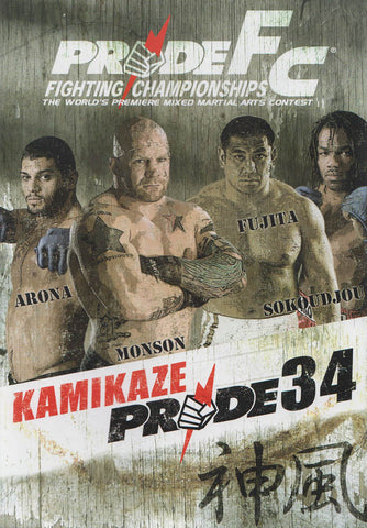 Pride FC - 34 - Kamikaze DVD Movie