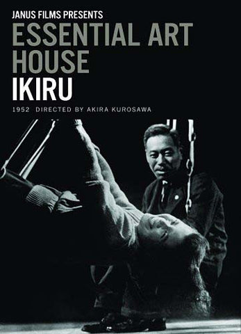 Essential Art House - Ikiru DVD Movie