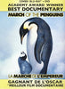 March of the Penguins - Special Earth Day Edition (Combo Blu-ray+DVD)(Blu-ray) BLU-RAY Movie