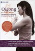 Qigong for Stress Relief DVD Movie