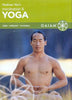Rodney Yee -Meditation & Yoga DVD Movie