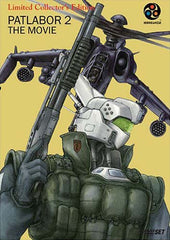 Patlabor 2 - The Movie (Limited Collector's Edition) (Boxset)