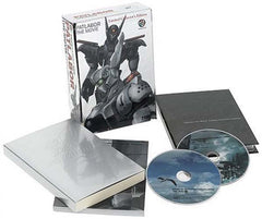 Patlabor - The Movie (Limited Edition) (Boxset)