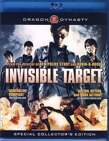 Invisible Target (Special Collector s Edition) (Blu-ray) BLU-RAY Movie