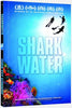 Sharkwater - Special Earth Day Edition(Bilingual) DVD Movie