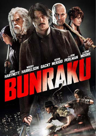 Bunraku DVD Movie