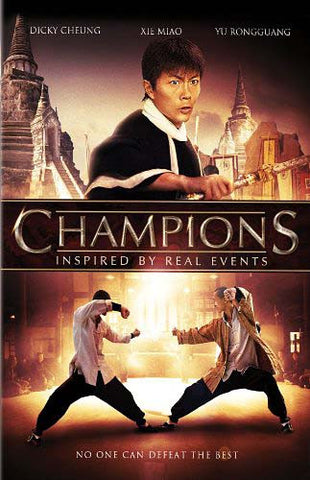 Champions DVD Movie