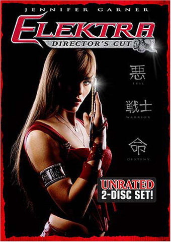 Elektra (Two-Disc Director's Cut Collector's Edition) DVD Movie