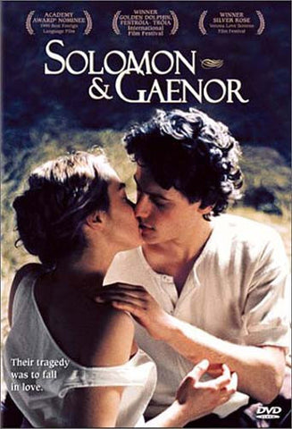 Solomon and Gaenor DVD Movie