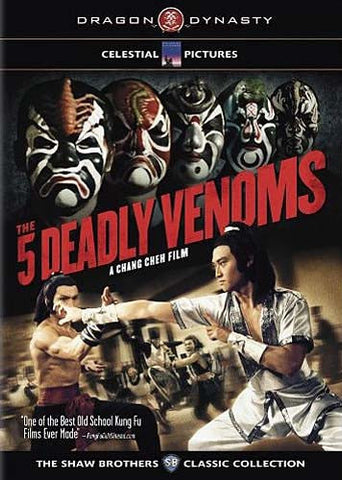 The 5 (Five) Deadly Venoms DVD Movie