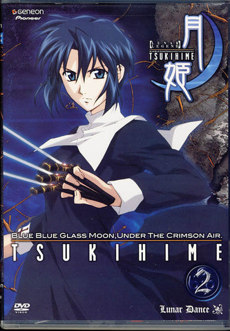 Tsukihime Lunar Legend - Lunar Dance (Vol. 2) DVD Movie