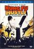 Kung Fu Hustle (Full Screen Edition) DVD Movie