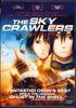 The Sky Crawlers DVD Movie