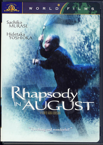 Rhapsody in August DVD Movie