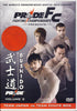 Pride FC - Bushido, Vol. 2 - Team Japan vs. Team Chute Box DVD Movie
