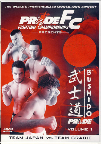 Pride FC - Bushido, Vol. 1 DVD Movie