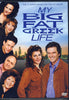 My Big Fat Greek Life - The Entire Series DVD Movie