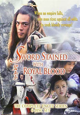 Sword Stained with Royal Blood - Complete TV Series (Boxset) DVD Movie