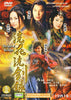 The Spirit of the Sword - The Complete TV Series (Boxset) DVD Movie