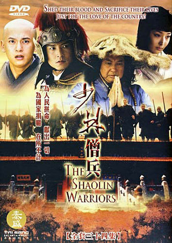 The Shaolin Warriors (Boxset) DVD Movie